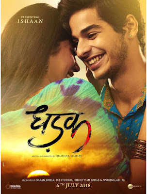 Dhadak 2018 480p BluRay 300MB Movie Download