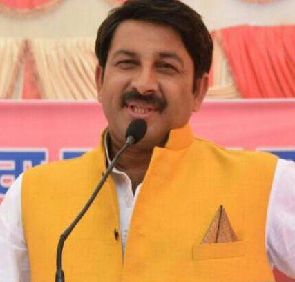 Bhojpuri Singer Manoj Tiwari  IMAGES, GIF, ANIMATED GIF, WALLPAPER, STICKER FOR WHATSAPP & FACEBOOK