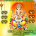 Tamil New Year Greetings wishes quotes messages images sms