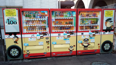 多摩散歩は、武蔵五日市駅で見た自販機