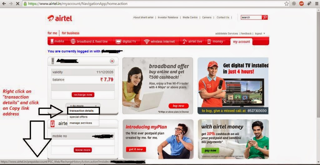 Airtel free 500 mb data