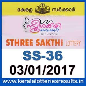 httpwww.keralalotteriesresults.in201701ss-36-sthree-sakthi-lottery-results-03-01-2017-kerala-lottery-result.html