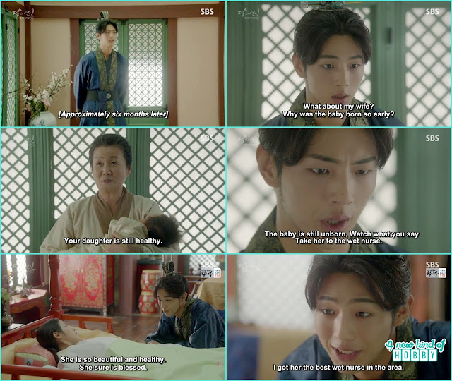 Hae soo blessed with the baby girl - Moon Lovers Scarlet Heart Ryeo - Episode 20 Finale (Eng Sub)