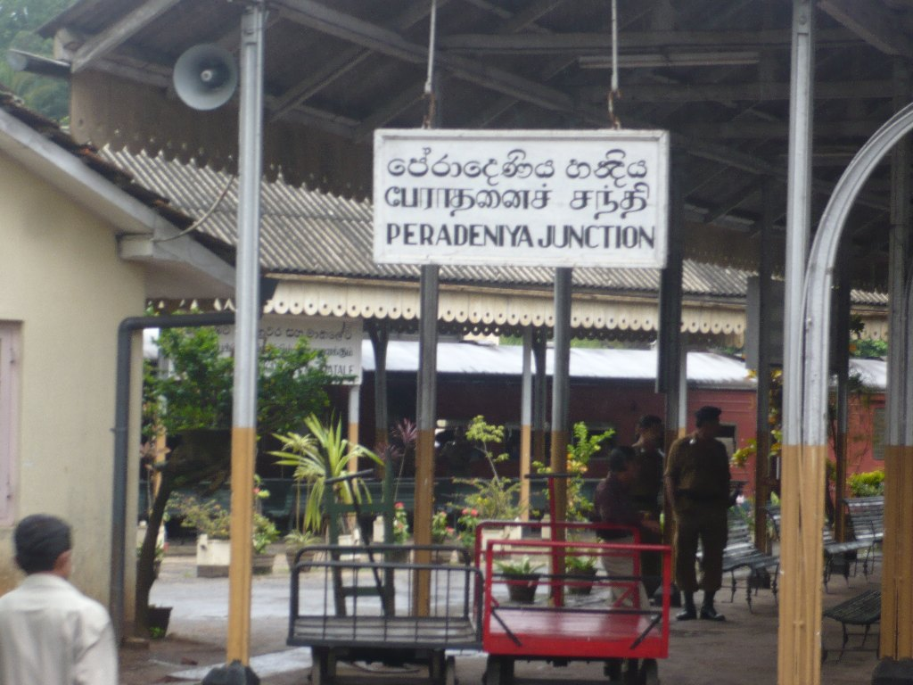 Peradeniya Junction Railway Station