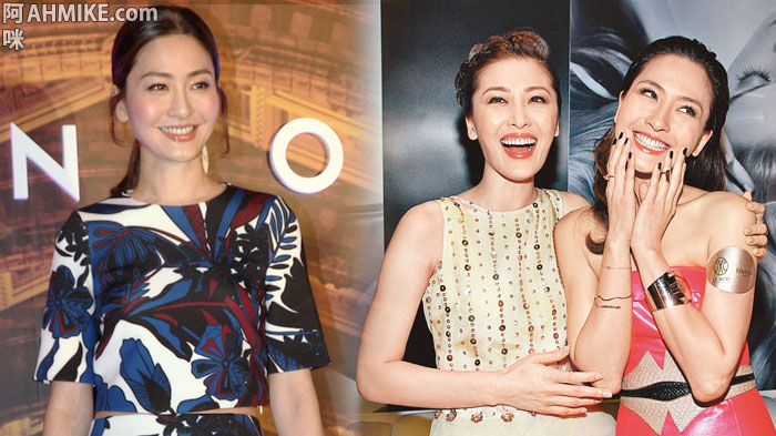 Kathy Chow(周汶錡) Insists Her Sister Is Not A Gold Digger ...