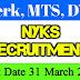 NYKS Recruitment 2019- Clerk, MTS, District Youth Coordinator