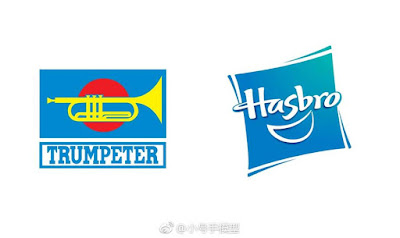 Trumpeter is in Partnership Hasbro