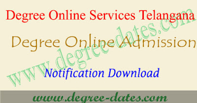 Dost KU degree admissions 2019 online apply web options