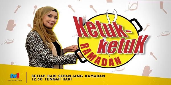 Ketuk Ketuk Ramadan (2017)