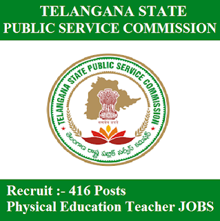 Telangana State Public Service Commission , TSPSC, TS, PSC, Telangana, Physical Education Teacher, Teacher, 12th, freejobalert, Sarkari Naukri, Latest Jobs, tspsc logo