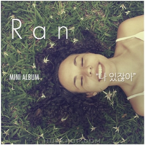 RAN – 나있잖아 – EP