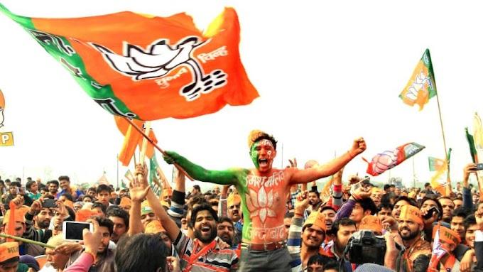 बड़ी खबर हरियाणा के निकाय चुनाव में सभी शिटो पर भाजपा जीती .