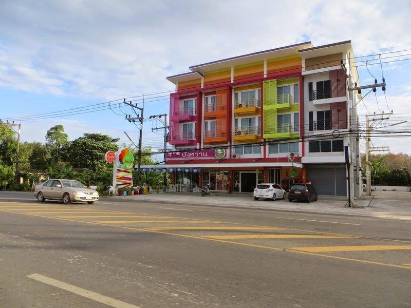 разноцветный дом