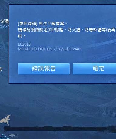 Best Game VPN For Accessing Game Servers Worldwide: Taiwan proxy
