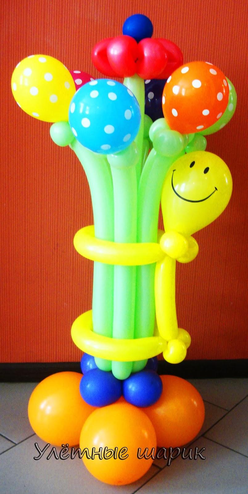 Букет с смайликом из воздушных шариков