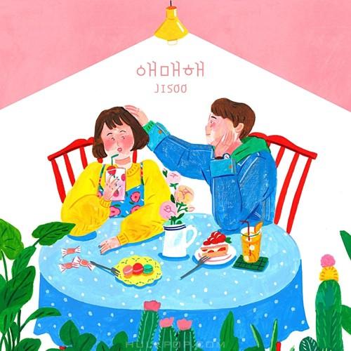 Jisoo – 애매해 – Single
