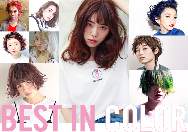 http://www.nylon.jp/lebel/locor/result