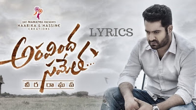 Aravinda Sametha Lyrics