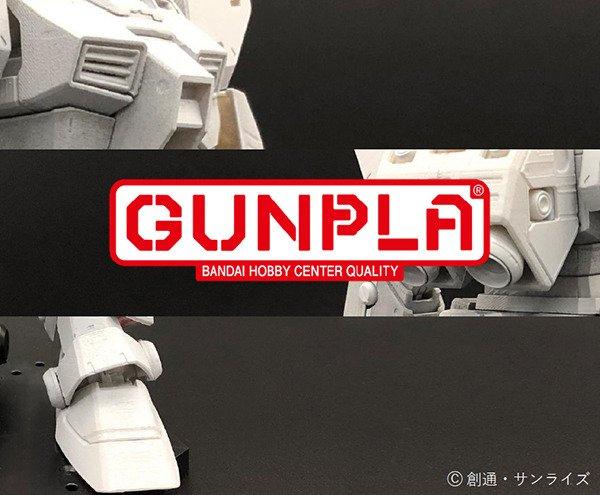 rg-gundam-NT-1-alex.jpg