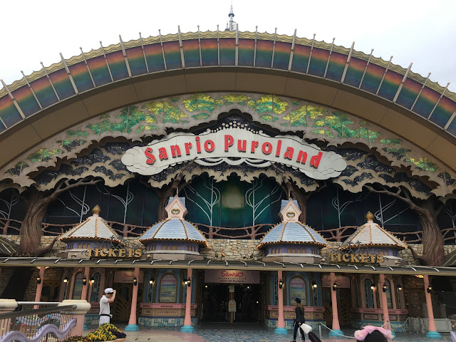 734582208 Meeting Hello Kitty and Friends at Sanrio Puroland in Tama, Japan!