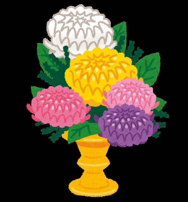 お彼岸お盆の菊のイラスト かわいいフリー素材集 いらすとや