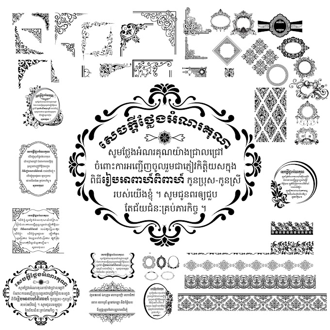 Khmer Wedding Invitation Card Frame corner Collection Free Vector