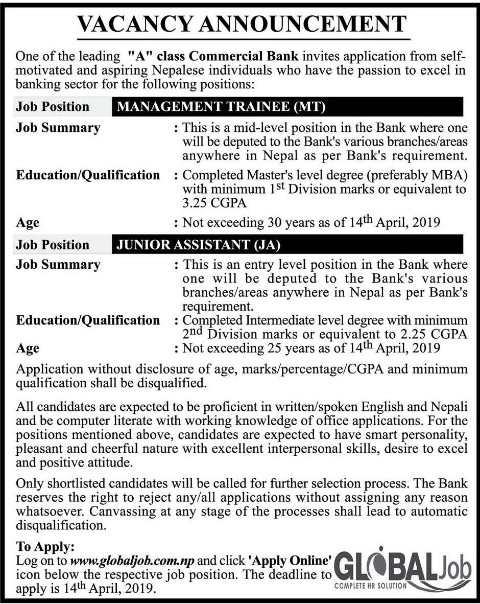 Job Vacancy Management Trainee and Junior Assistant