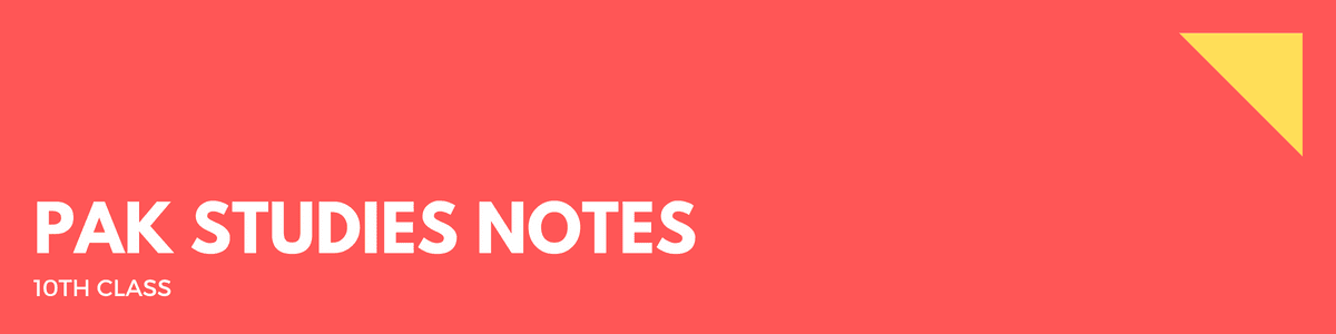 10th Class Notes for All Subjects in PDF for FREE [Updated 2019