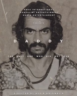 Daddy next upcoming movie first look, Poster of Arjun Rampal download first look Poster, release date