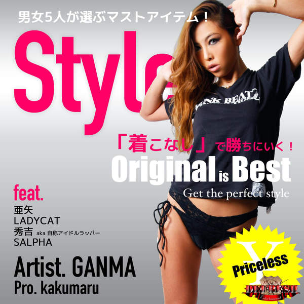 [Single] GANMA – Style (feat. 亜矢, LADYCAT, 秀吉 & SALPHA) (2016.02.17/MP3/RAR)