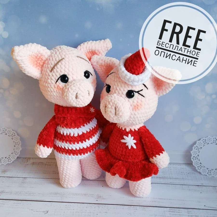 Crochet Pig Pattern - Lots Of Cute Ideas | The WHOot | 900x900