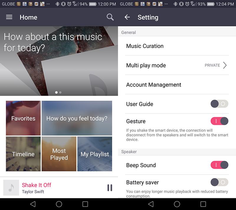LG MUSICflow app