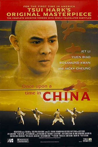 Once Upon A Time In China 1991 Dual Audio Hindi Dubbed 300mb Download