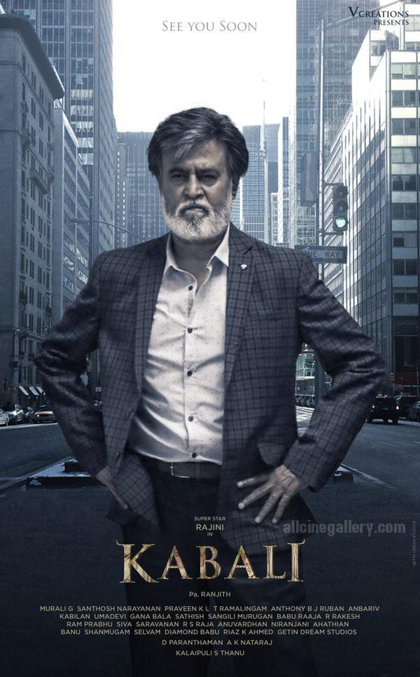 Download Kabali 2016 Movie Free 720p BluRay Full thumbnail