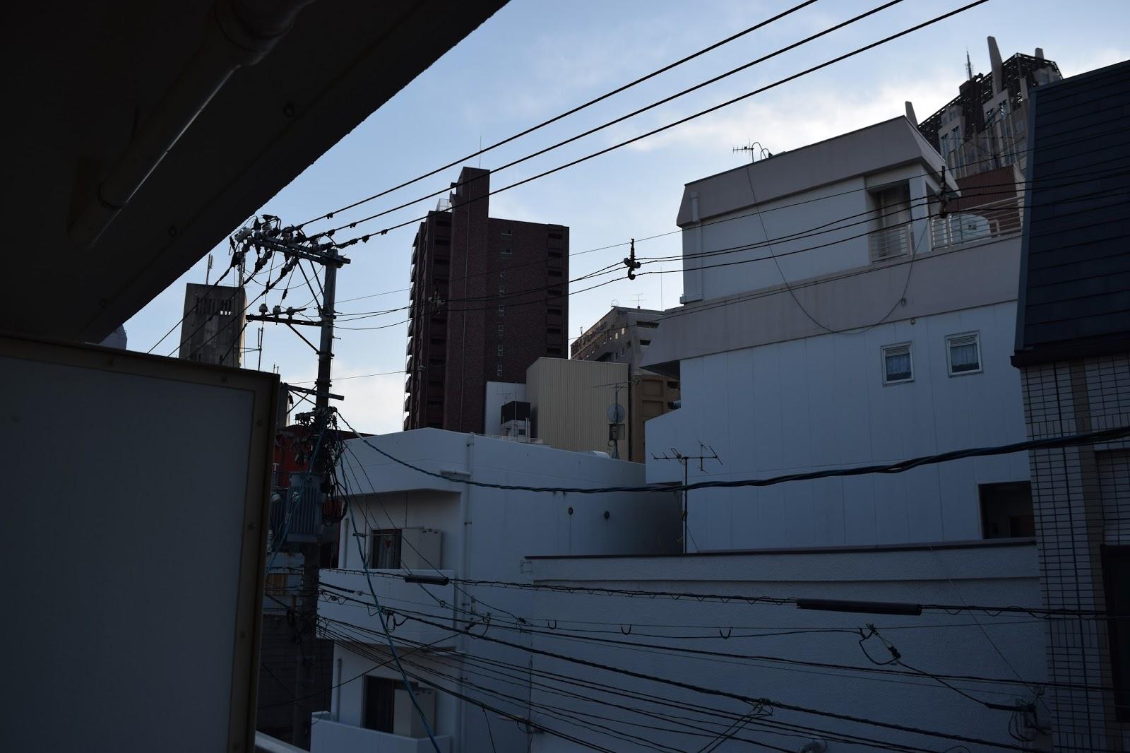 Japanese apartment building Kanayamacho Hiroshima
