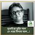 বাংলাদেশ এখন হেফাজতের হেফাজতে || রাণা