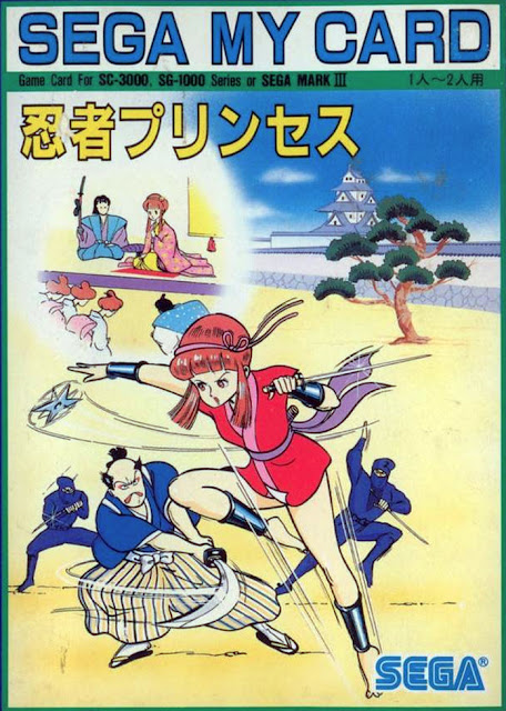 Sega Ninja Princess box art