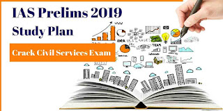 Smart Strategy on How To Crack IAS Prelims Examination 2019 -  UPSC CIVIL SERVICES EXAMINATION-2019