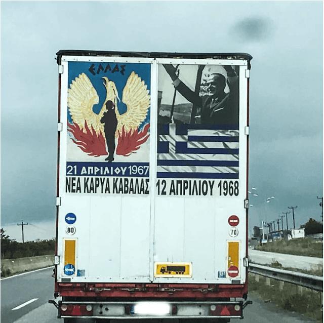 Φορτηγατζής Κυκλοφορεί Με Το Σήμα Της Χούντας Και Τον Παπαδόπουλο Στην Πόρτα Του Φορτηγού Του