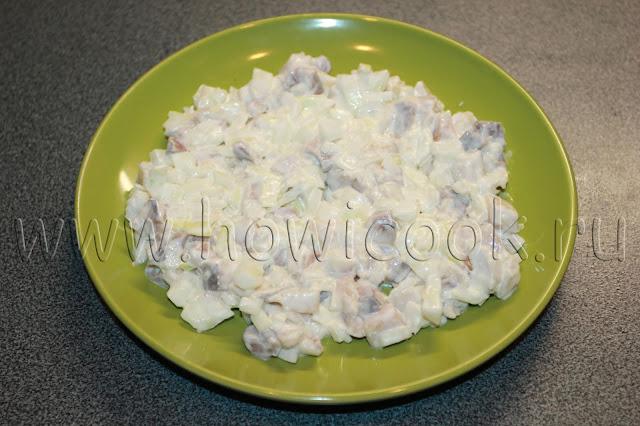 рецепт салата с сельдью и помидорами с пошаговыми фото
