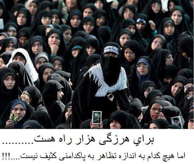 "the dangerous situation in iran essay ""seyed hossein mousavian washington misread the domestic situation in iran to dramatic consequence dangerous escalation."