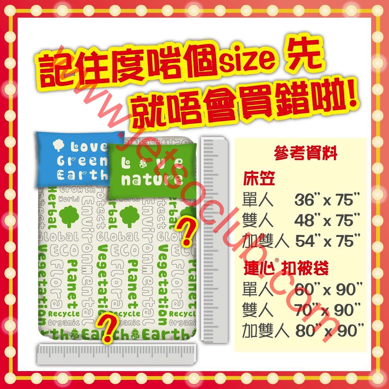 A-FONTANE 雅芳婷:年度開倉 低至2折(11-20/3) ( Jetso Club 著數俱樂部 )
