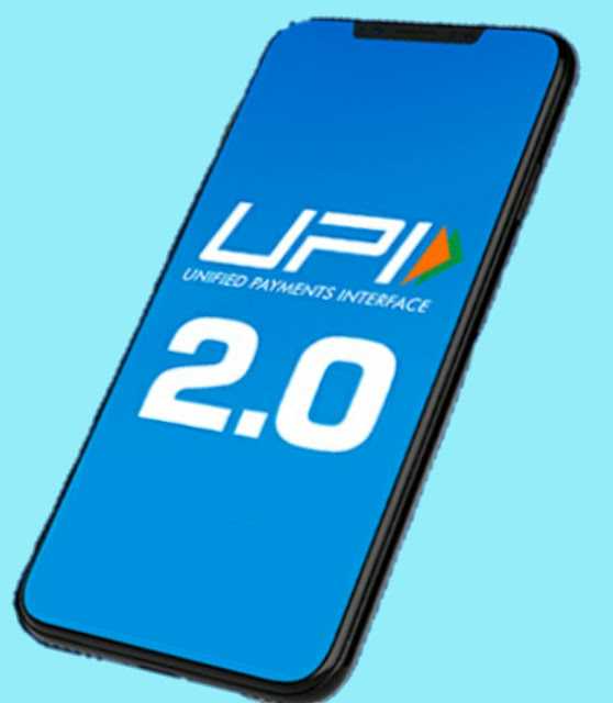 UPI 2.0 DIGITAL REPAYMENTS INTERFACE LAUNCHED THROUGH NPCI: FEATURES OVERVIEW