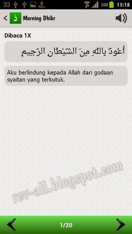 Contoh dzikir pagi Adzkar - aplikasi dzikir pagi dan petang (rev-all.blogspot.com)