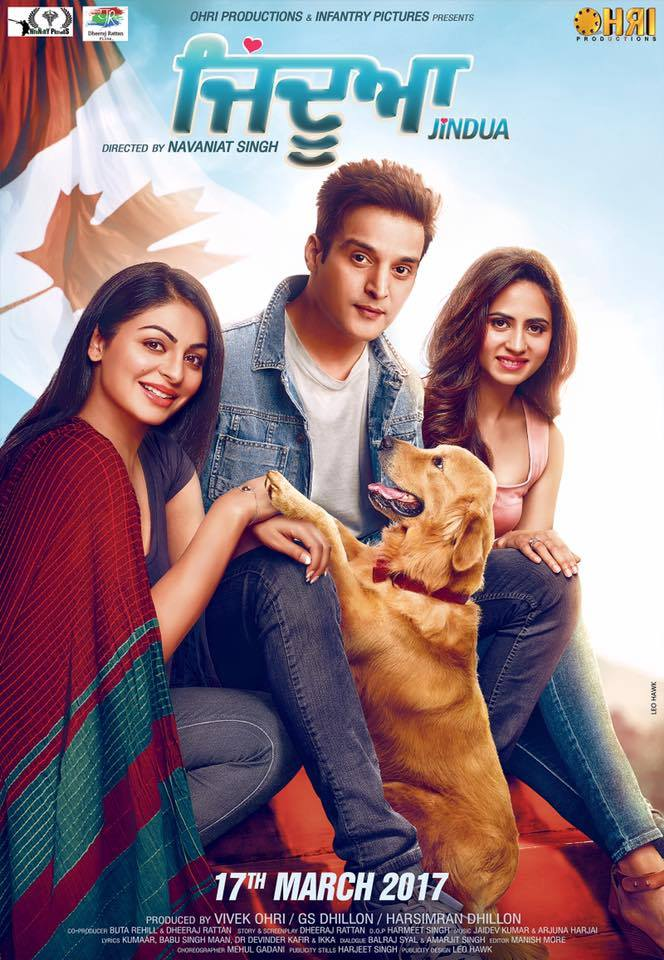 Jimmy Shergill, Neeru Bajwa, Sargun Mehta in upcoming 2017 Punjabi film Jindua Di Wiki, Poster, Release date, Songs list