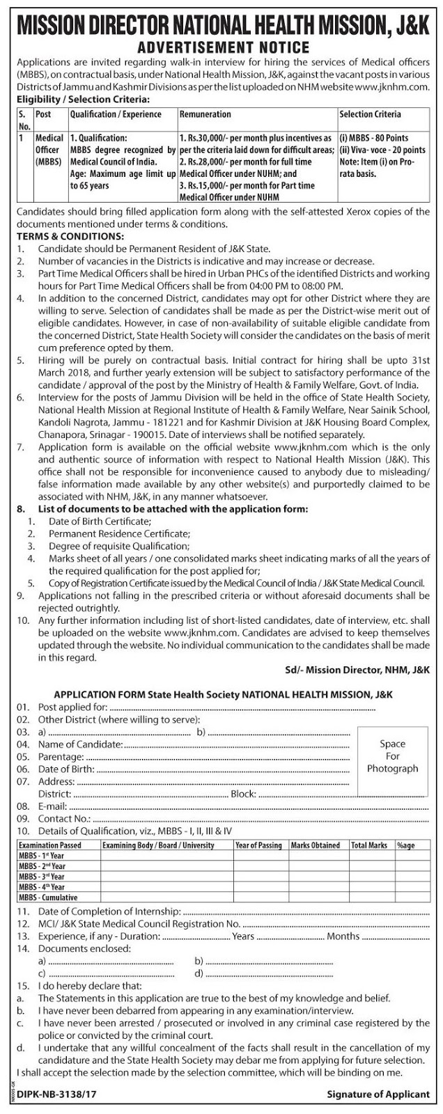 Medical Officer Recruitment under National Health Mission, J&K