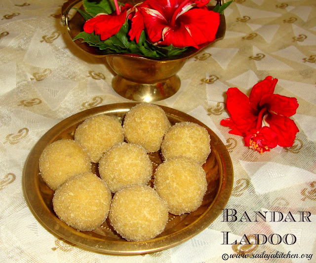 images of Bandar Laddu Recipe / Tokkudu Laddu Recipe / Bandar Ladoo Recipe / Besan Ladoo Recipe