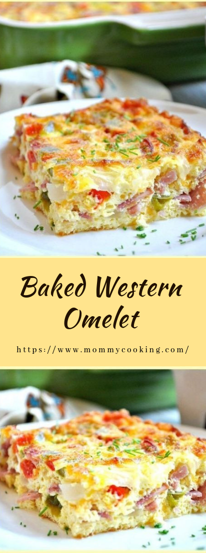 Baked Western Omelet #lunch #recipe