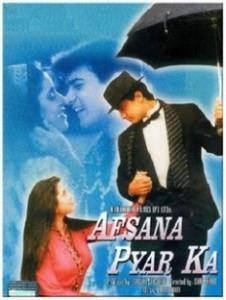 Afsana Pyar Ka (1991): MP3 Songs