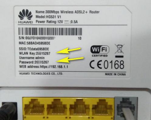 شرح ضبط إعدادات و كلمة سر رواتر we router